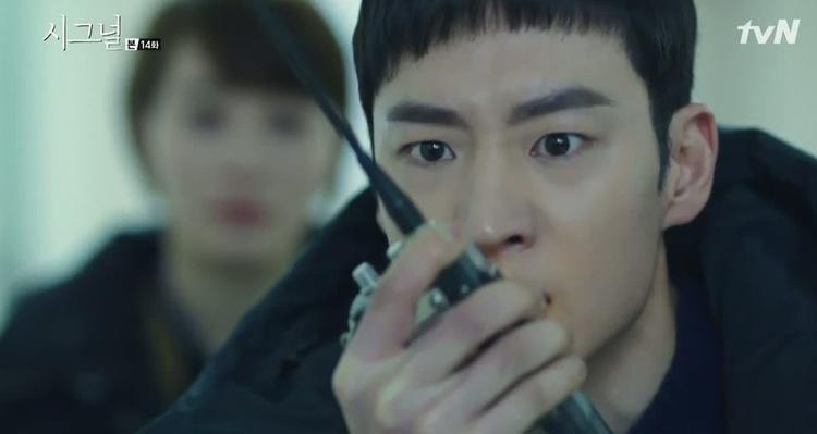 Những hình ảnh trong phim của biên kịch Eun Hee.