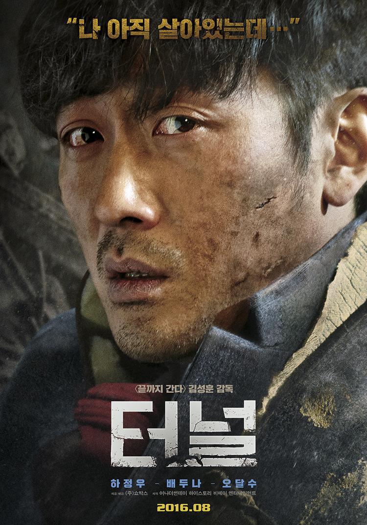 Những lý do Song Joong Ki sẽ hối tiếc khi từ chối đóng phim về zombie