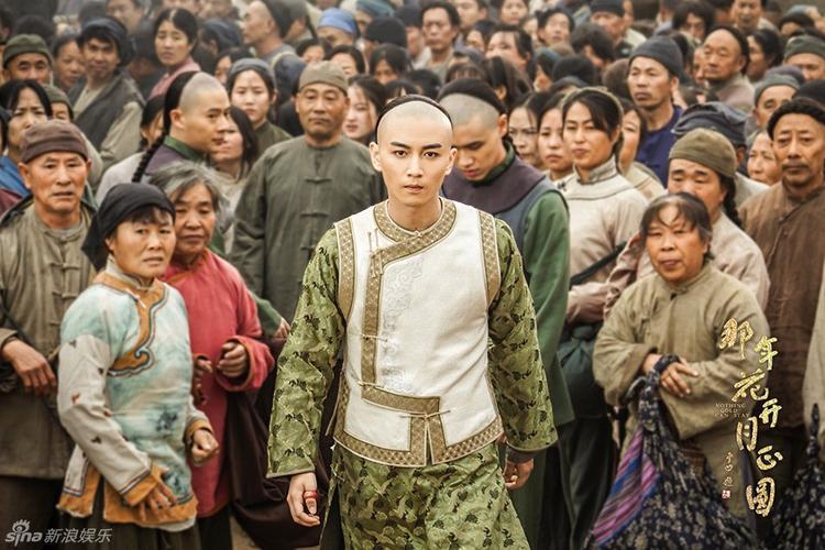 Năm ấy hoa nở trăng vừa tròn: Cơ hội thứ hai của Dương Quá Trần Hiểu