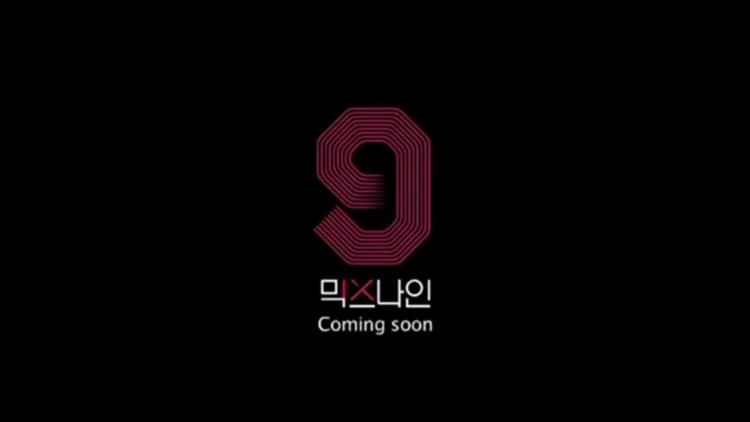 MIXNINE sẽ lên sóng đài truyền hình cáp đang nổi JTBC.