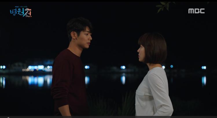 Bác sĩ Song Eun Jae nhờ bác sĩ Kwak Hyun thuyết phục thầy của anh.