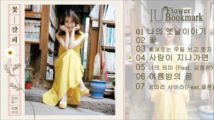 Autumn Morning! là ca khúc mở đầu cho album Flower Bookmark 2 sắp phát hành.