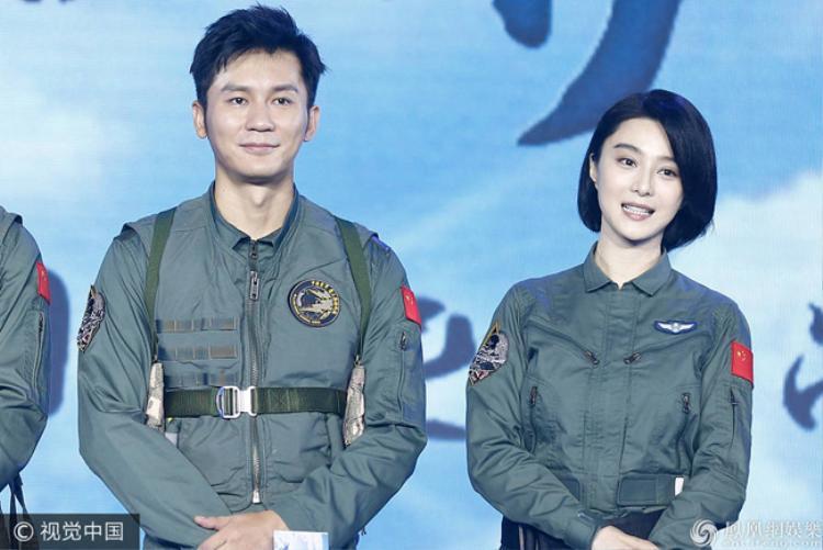 Cặp đôi tích cực quảng bá Sky Hunter cùng nhau.
