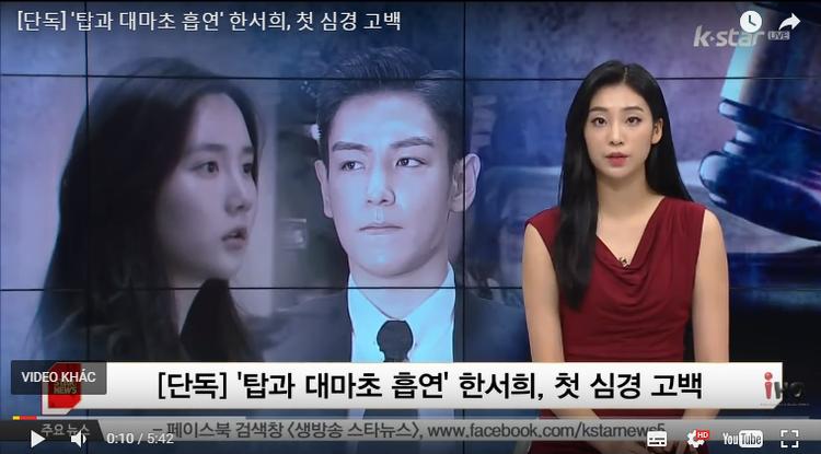 Han Seo Hee và T.O.P trên bản tin thời sự.