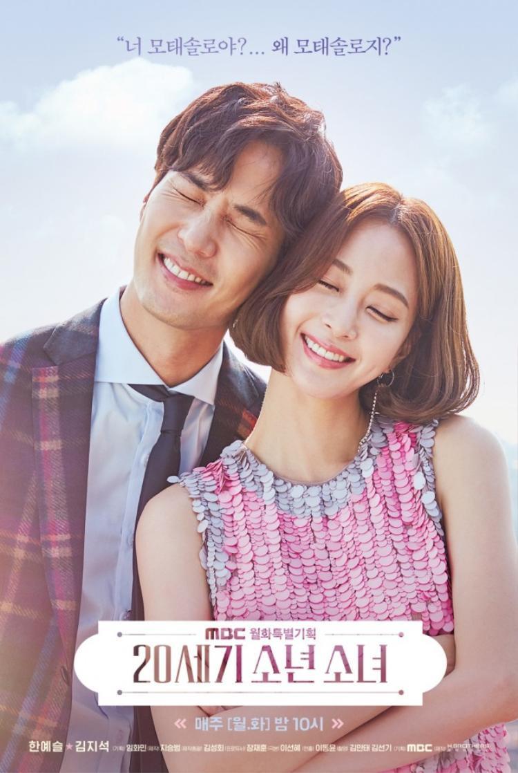 Diễn viên Han Ye Seul và Kim Ji Suk.