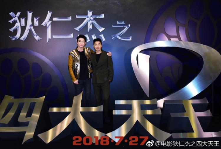 Đôi bạn thân nổi tiếng showbiz Hoa Ngữ: Lâm Canh Tân và Triệu Hựu Đình