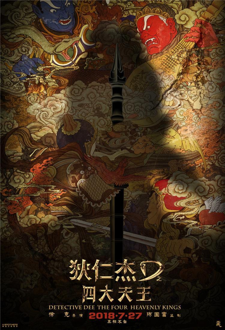 Poster đầy thần bí của Địch Nhân Kiệt: Tứ Đại Thiên Vương