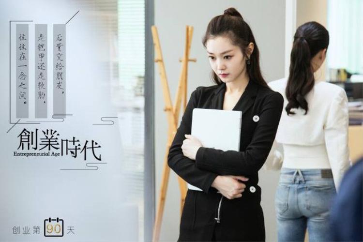Đóng Thời đại lập nghiệp cùng Angelababy, Hoàng Hiên than thở vì tả tơi khi đóng máy