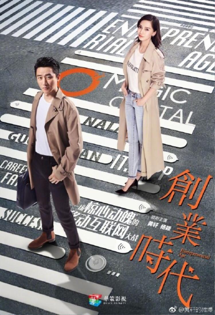 Poster phim Thời đại lập nghiệp