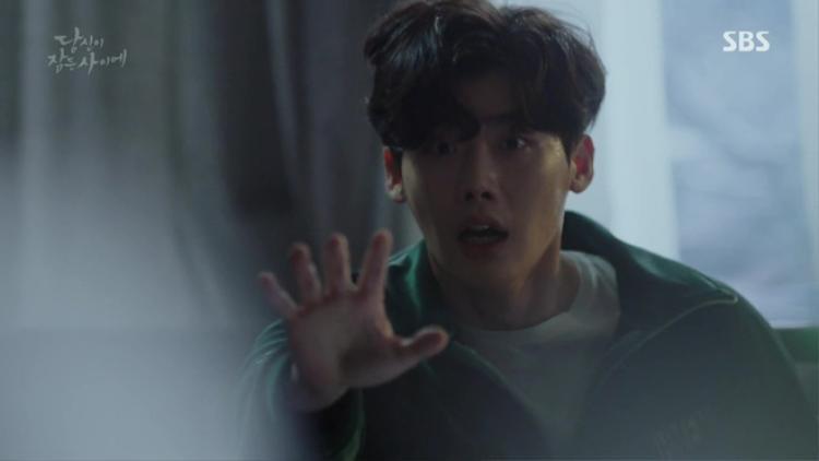 Jae Chan tỉnh dậy với sự kinh ngạc