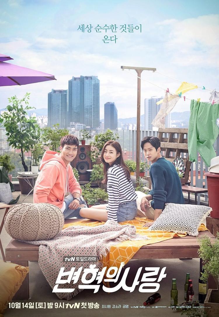 Revolutionary Love của Choi Siwon tung poster màu mè hoa lá hẹ