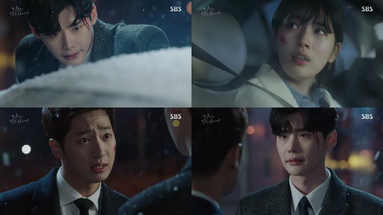Vì muốn làm anh hùng cứu mỹ nhân nên Jae Chan tông thẳng xe vào xe của Hong Joo. Sau đó bị chửi tơi bời.