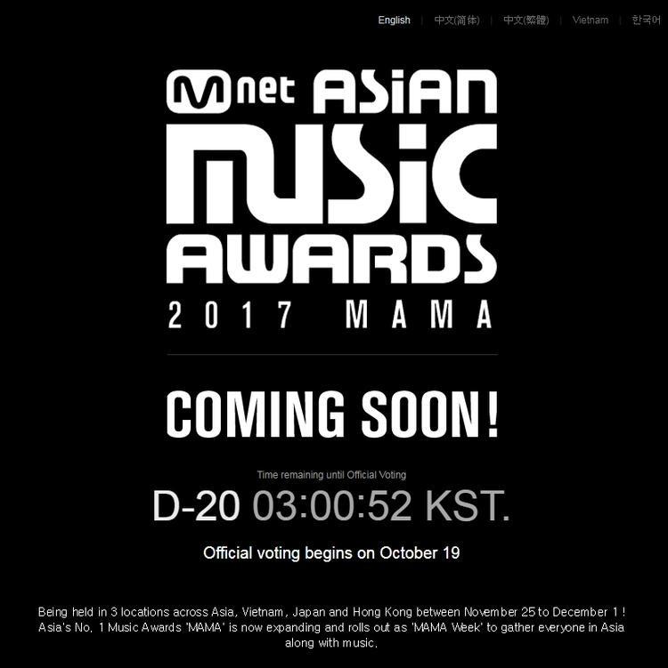 Trang web bình chọn online chính thức của MAMA 2017.