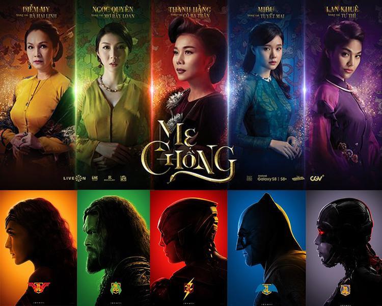 Sự giống nhau đến bất ngờ về màu sắc của 2 bộ poster.