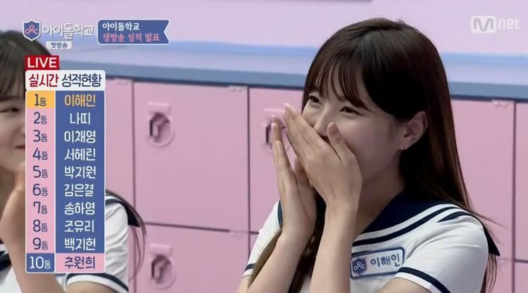 Hình ảnh Hae In bất ngờ vì đứng nhất ngay tập đầu tiên.