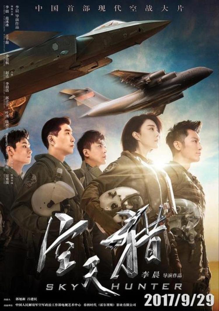 'Sky Hunter' bộ phim được đầu tư mạnh cả về diễn xuất lẫn hình ảnh, có sự góp mặt của dàn diễn viên nổi tiếng và thực lực.