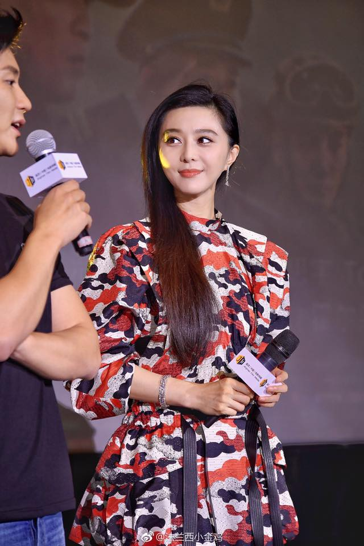 Nhưng Phạm Băng Băng vẫn rất cố gắng ủng hộ và cổ vũ vị hôn phu của mình.