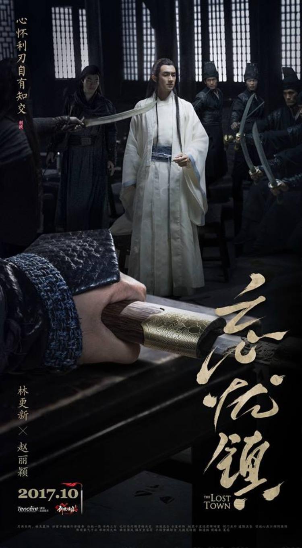 Ngoại hình của Lâm Canh Tân có đôi nét giống Vũ Văn Nguyệt được nhà sản xuất tung ra trong phim ngắn Trấn Vong Ưu