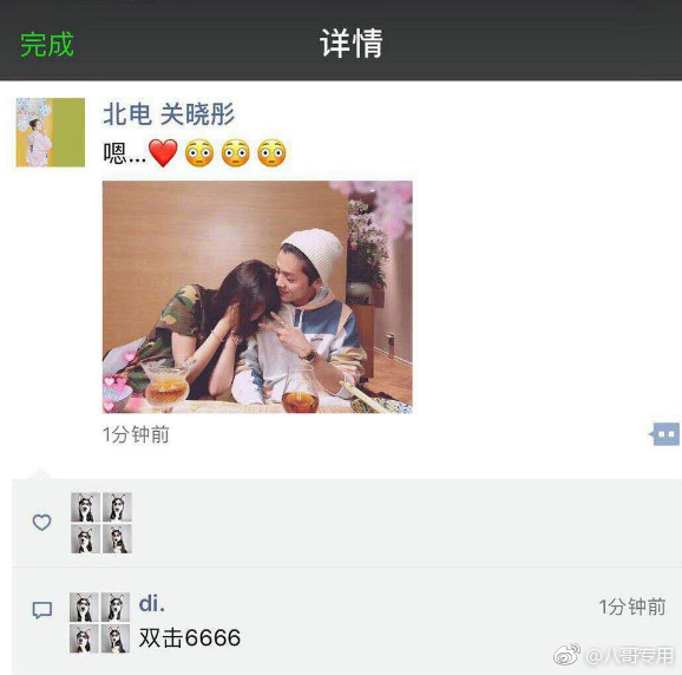 Hậu công khai tình yêu, Quan Hiểu Đồng cứa nát trái tim fan girl Luhan khi đăng ảnh cả hai tình tứ