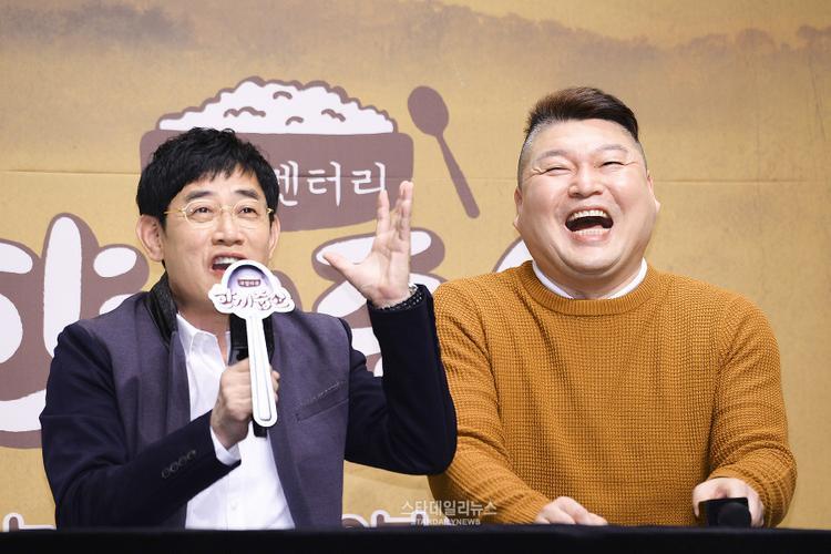 Let's Eat Dinner Together là show ăn khách của 2 Mc kì cựu - Kang Hodong và Lee Kyung-kyu.