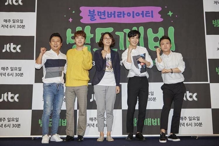 Dàn cast thu hút của Night Golbin với JR (Nue'st) và Hongki (F.T.Island).