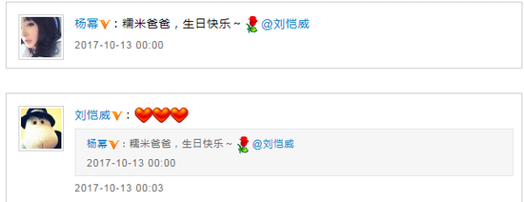 Lưu Khải Uy hạnh phúc gửi ba trái tim đỏ tượng trưng tình yêu lãng mạn gửi đến bà xã Dương Mịch.