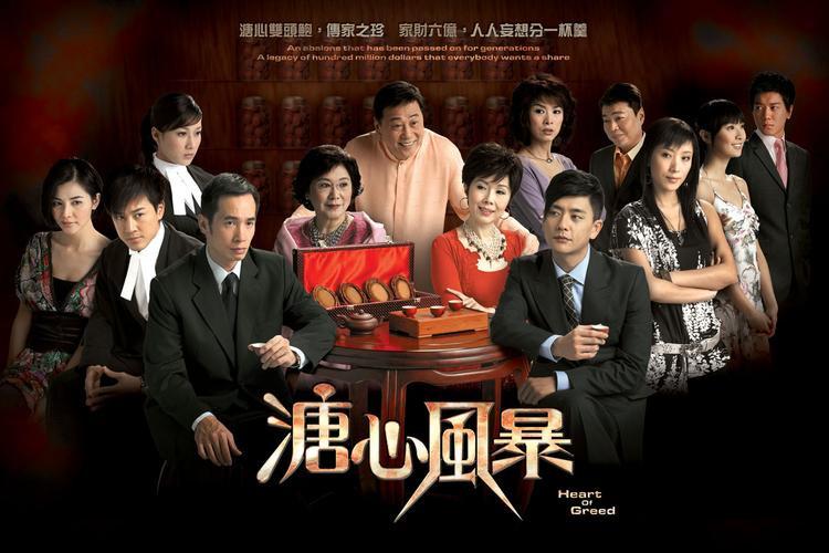 Tại sao Sóng gió gia tộc của TVB là bộ phim của mọi nhà?
