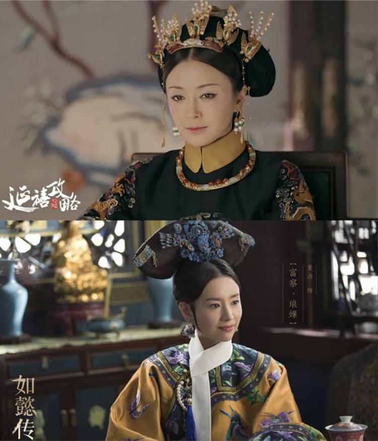 Nhân vật Hiếu Hiền Thuần Hoàng hậu trong lịch sử qua hai nhân vật: Phú Sát Dung Âm (Tần Lam) và Phú Sát Lang Hoa (Đổng Khiết).