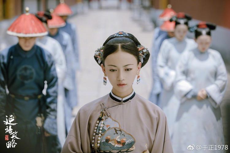 Ngụy Anh Lạc từ một cung nữ thấp kém đã trở thành Hoàng Quý phi chưởng quản lục cung. Sau khi qua đời đã được Càn Long truy phong làm Hiếu Nghi Hoàng hậu.