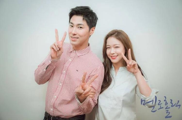 Yunho vàKyung Soo Jin.