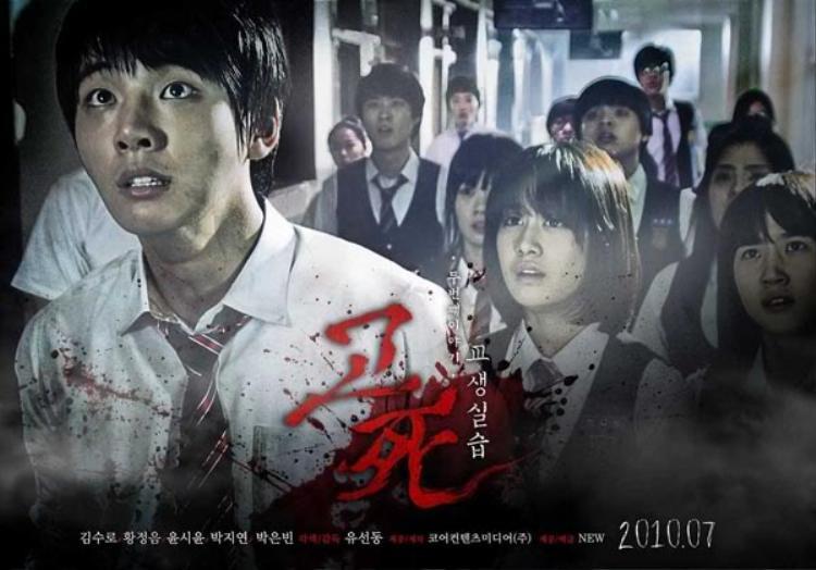 Bên cạnh những tình tiết gay cấn, đáng sợ trong bộ phim, khán giả còn được thưởng thức khả năng diễn xuất khi mới vào nghề của dàn diễn viên đình đám bao gồm Ji Yeon, Ji Chang Wook, Yoon Si Yoon,…