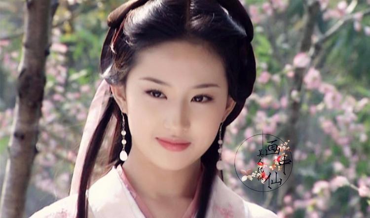 Lưu Diệc Phi là Vương Ngữ Yên thành công nhất trên màn ảnh