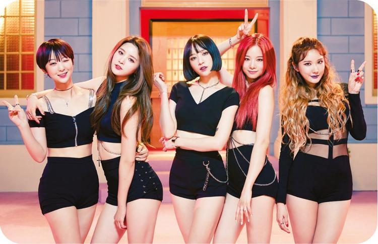 EXID sẽ là nhóm nhạc tiếp theo tổ chức concert riêng tại Việt Nam vào đầu năm 2018.