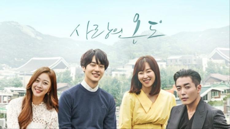 Bạn đã xem hết 10 bộ phim truyền hình Hàn Quốc trong tháng 10 này chưa?