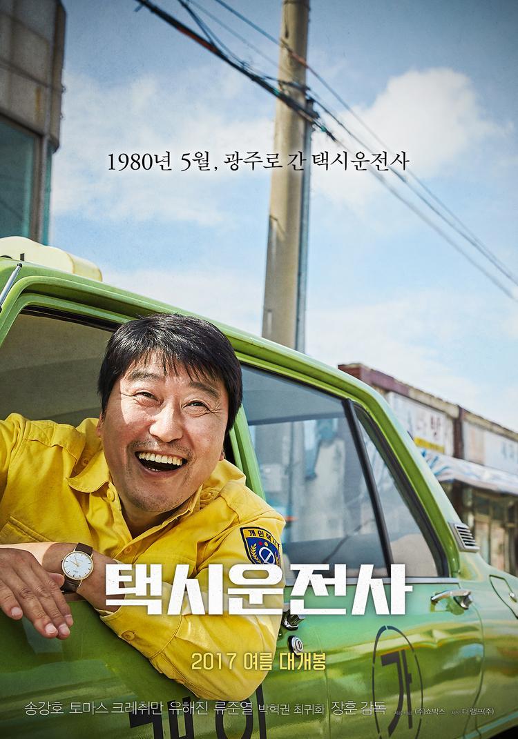 A Taxi Driver.