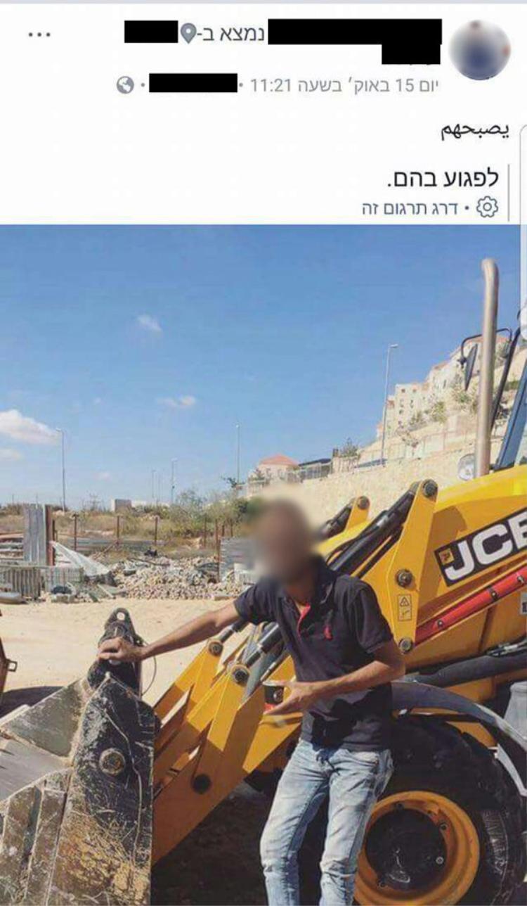 Đăng một hình ảnh vô hại lên Facebook cũng bị cảnh sát bắt, Facebook đã mắc lỗi lớn với thanh niên này rồi!