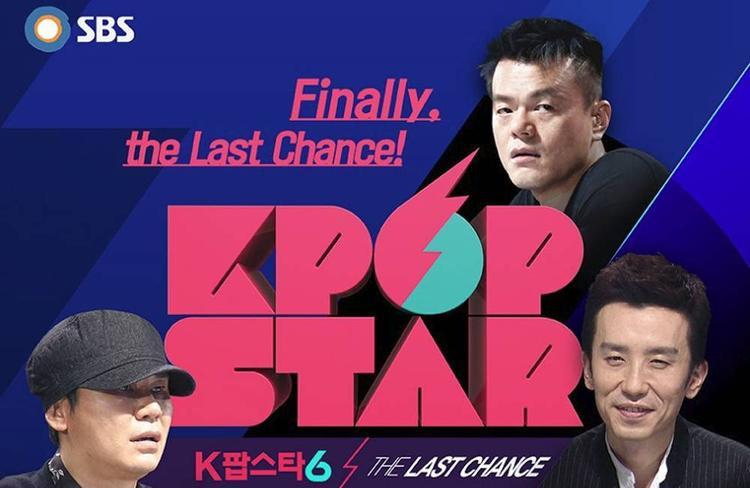 Sự góp mặt của bộ 3 CEO hàng đầu làng giải trí đã tạo nên sức hút cho Kpop Star qua 6 mùa.