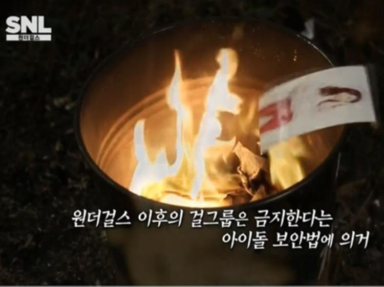 Show hài 18+ SNL Korea bất ngờ kết thúc sau 6 năm phát sóng