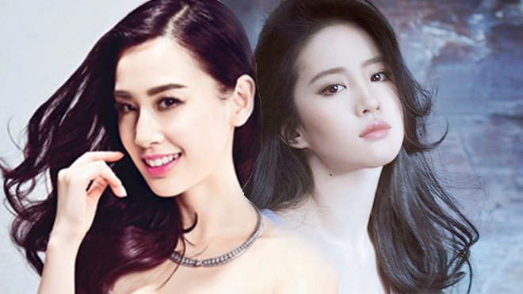 Huỳnh Thánh Y và Lưu Diệc Phi.
