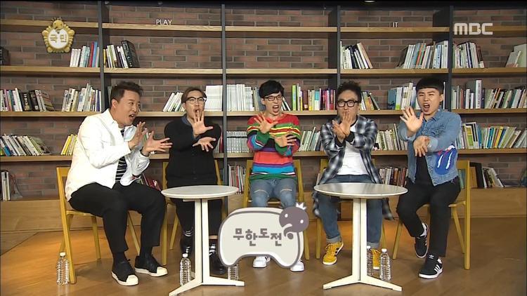 5 thành viên chính thức của Infinity Challenge ở thời điểm hiện tại.