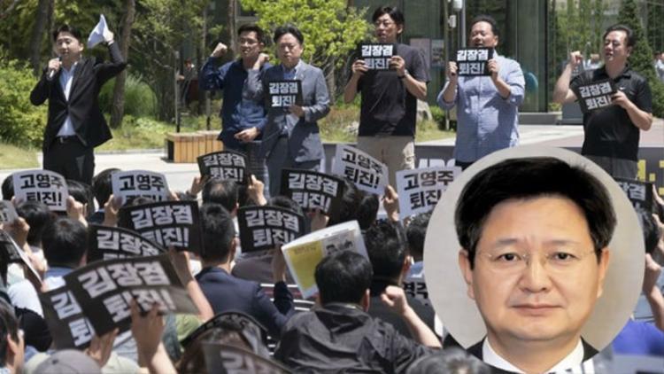 Cuộc đình công phản đói sự chèn ép của chủ tích đài MBC của các nhân viên.