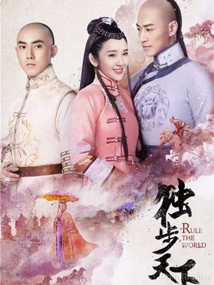 Độc Bộ Thiên Hạ đang là bộ phim truyền hình cổ trang ăn khách nhất ở thời điểm hiện tại