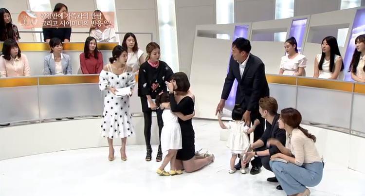 Con gái út của Jin Young đã không nhận ra mẹ mình trong diện mạo mới.