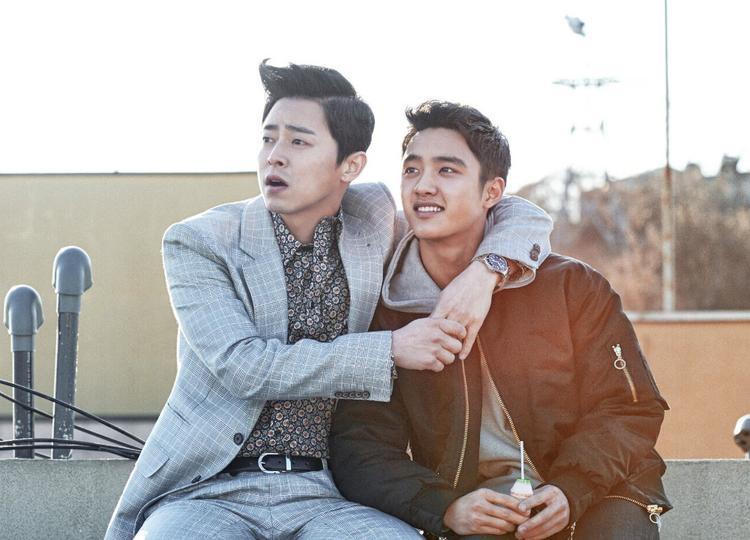 Vai diễn trong My Annoying Brother đem về cho D.O (EXO đề cử Nam diễn viên mới xuất sắc nhất).