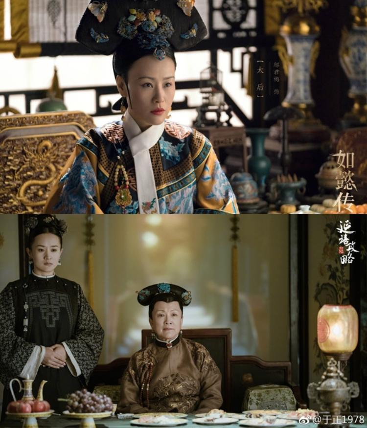 Nhân vật Sùng Khánh Hoàng Thái hậu qua sự thể hiện của hai nữ diễn viên kì cựu: Ô Quân Mai và Tống Xuân Lệ.