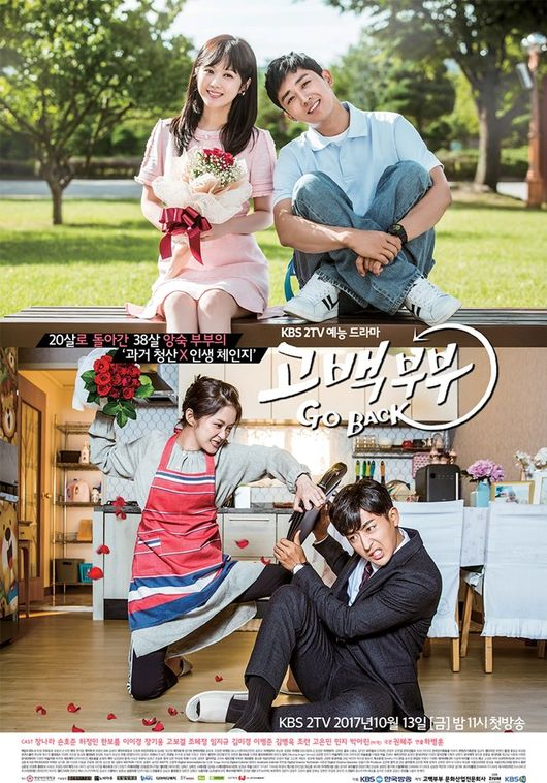 5 lýdo để xem phim Go Back Couple (Cặp đôi vượt thời gian) của Jang Nara