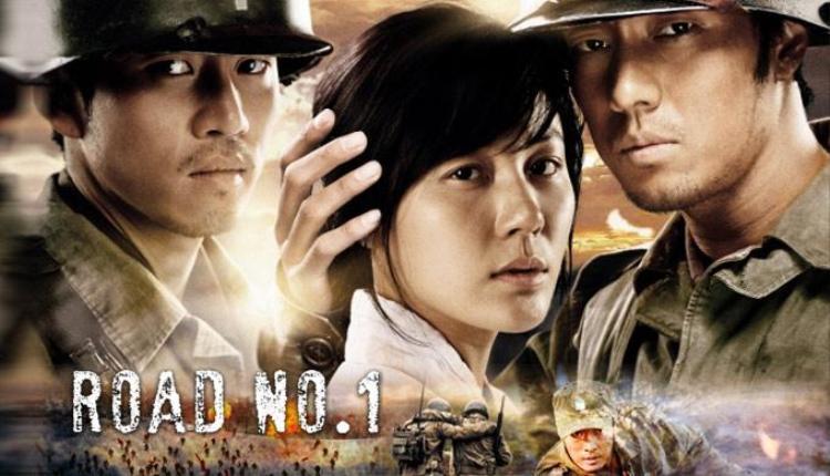 Road No.1 (2010)