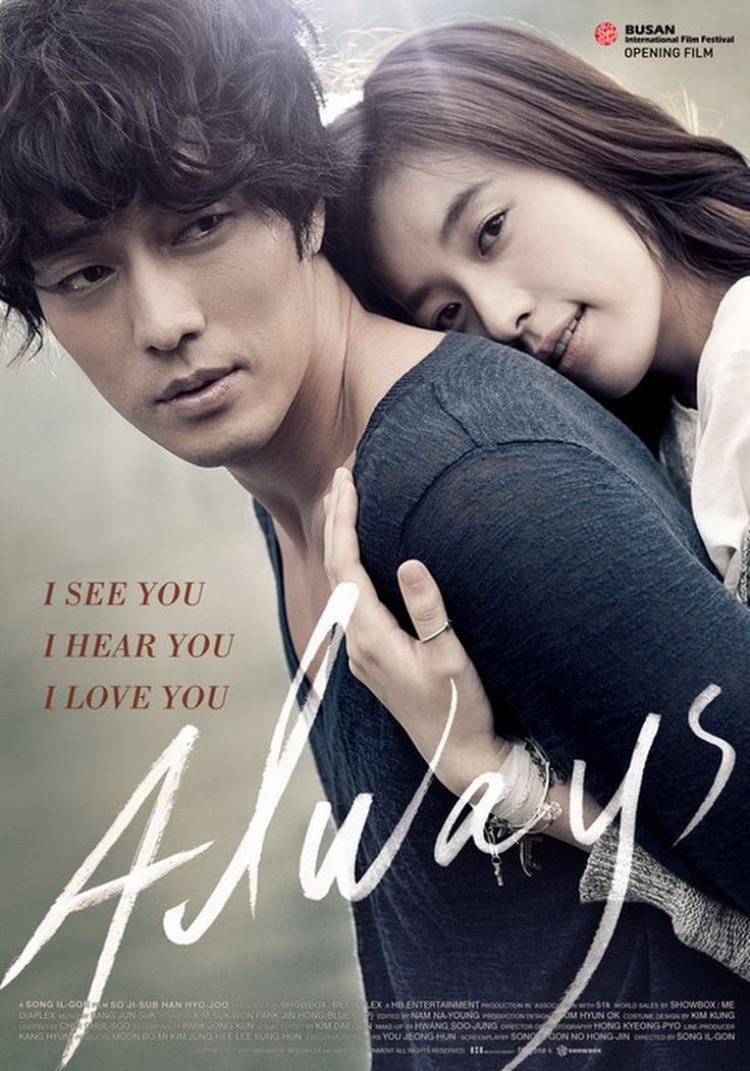 """Sau Chỉ riêng mình em, So Ji Sub được mệnh danh là """"chàng diễn viên có số phận bi kịch nhất màn ảnh""""."""