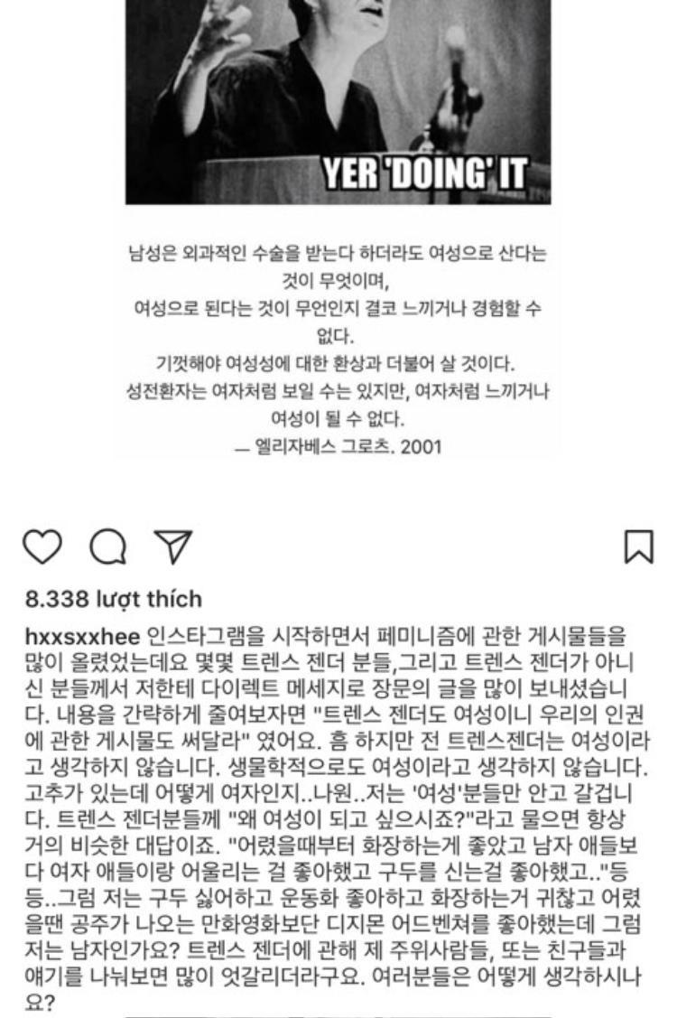 Bài đăng của Han Seo Hee.