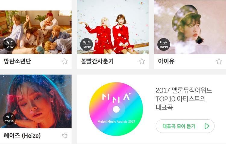 Top 10 dựa trên 80% doanh số nghe nhạc tại Melon và 20% bình chọn từ khán giả.